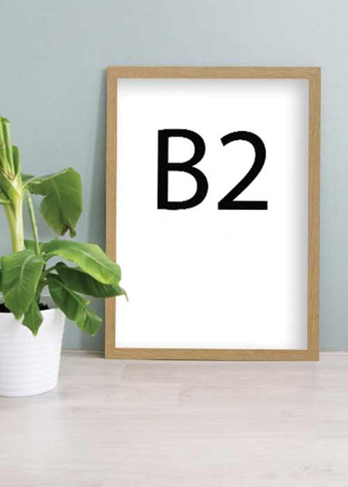 eiken houten wissellijst - B2 formaat